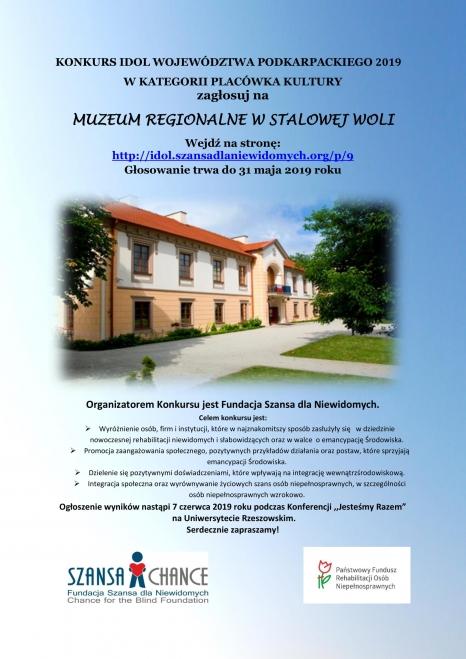 Muzeum nominowane w konkursie IDOL WOJEWÓDZTWA PODKARPACKIEGO 2019