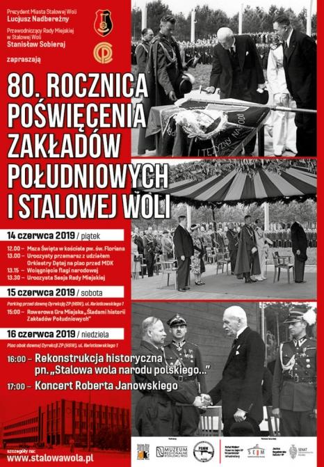 80. Rocznica Poświęcenia Zakładów Południowych w Stalowej Woli