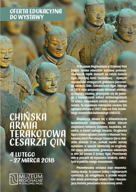 Oferta edukacyjna do wystawy CHIŃSKA ARMIA TERAKOTOWA CESARZA QIN