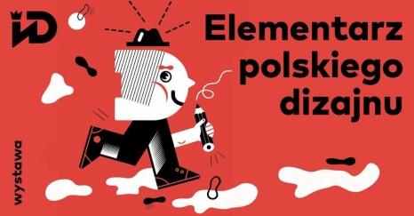 """""""Elementarz Polskiego Dizajnu"""" w Instytucie Dizajnu w Kielcach"""