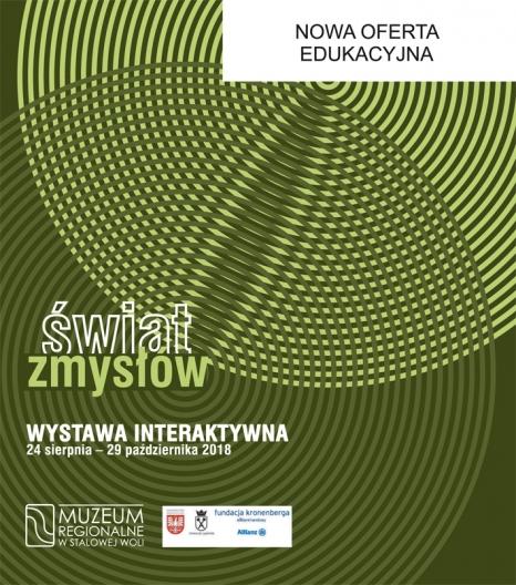 """Oferta edukacyjna do wystawy """"Świat Zmysłów"""""""