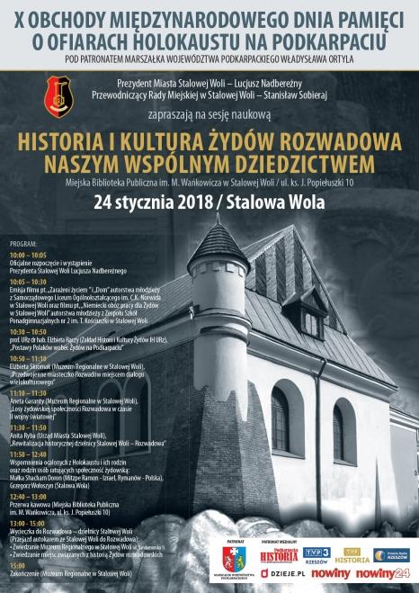 X Obchody Międzynarodowego Dnia Pamięci o Ofiarach Holokaustu na Podkarpaciu
