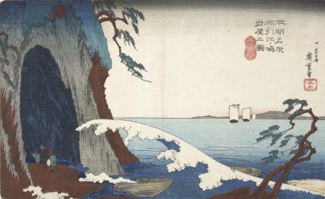 Arcydzieła sztuki japońskiej w kolekcjach polskich